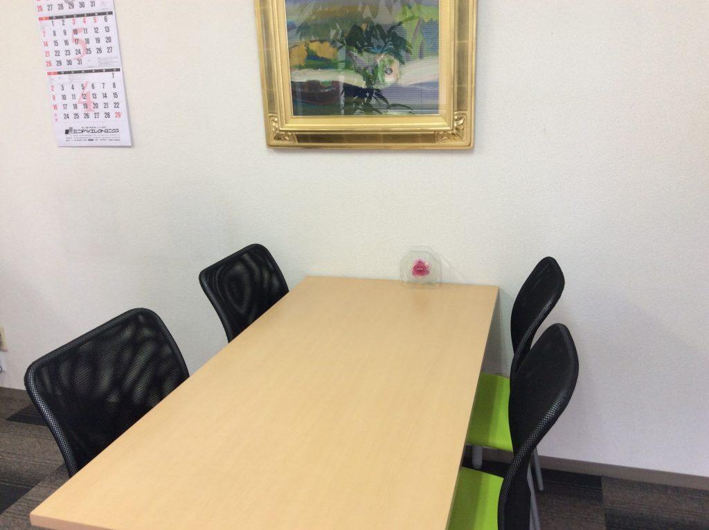 竹川司法書士事務所の写真