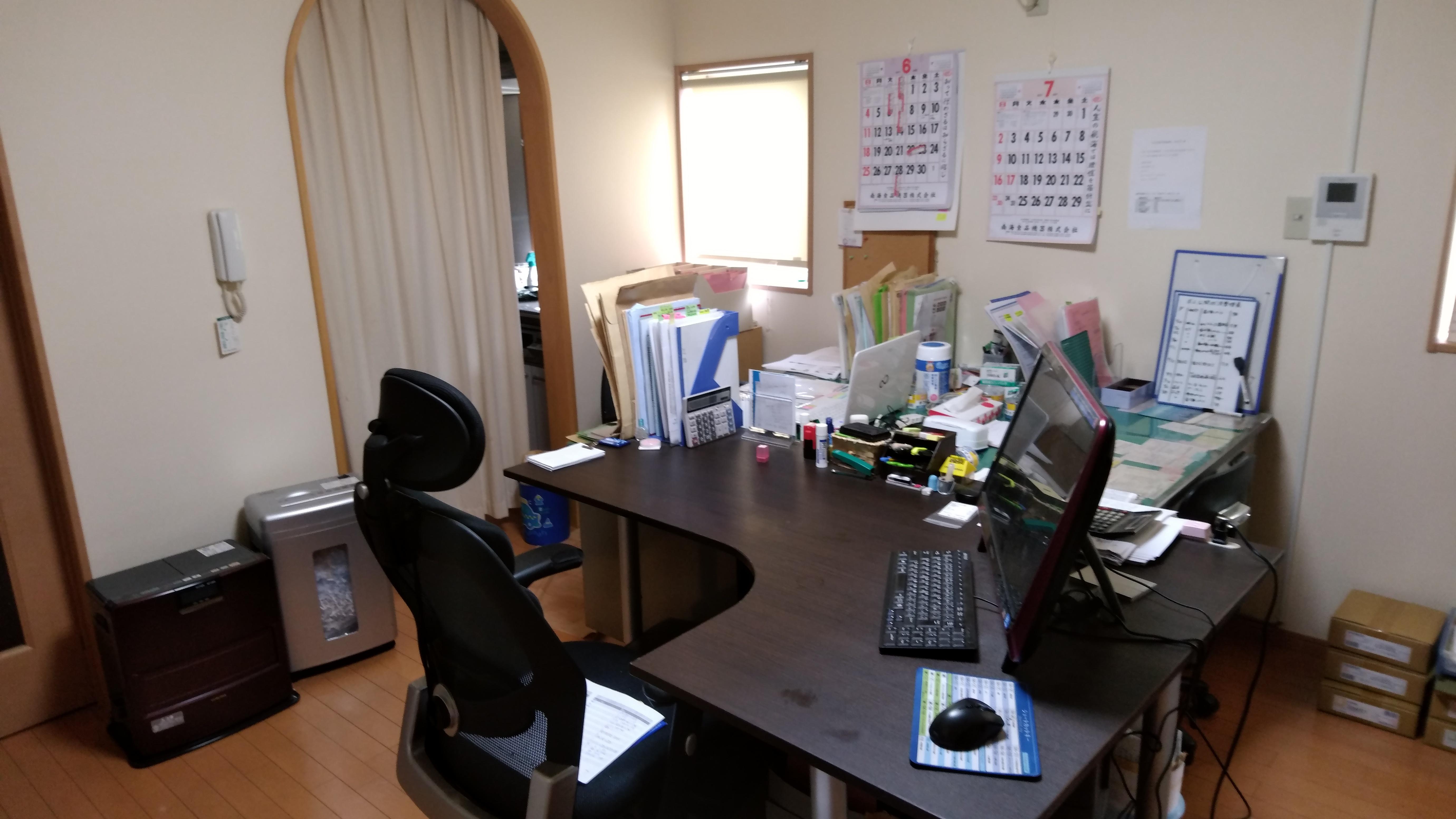 岡本社会保険労務士の事務所内の写真 1